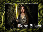 DEPA BILLABA